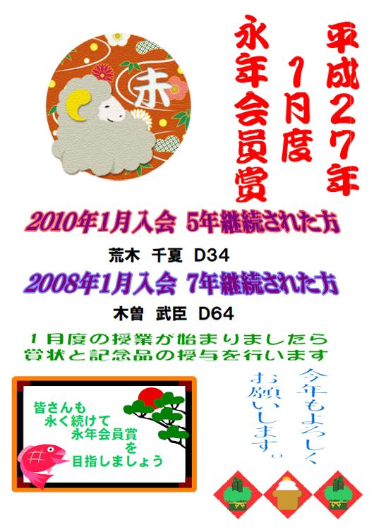 201501.jpg