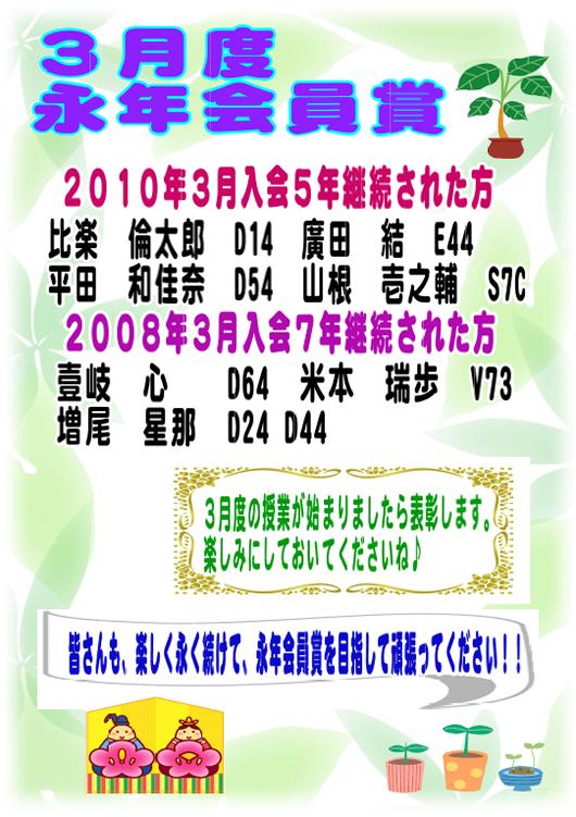 201503.jpg