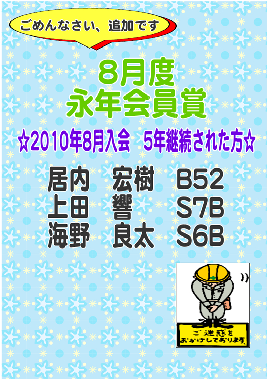 201508_2.jpg