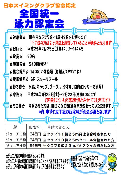 201702eiryoku.jpg