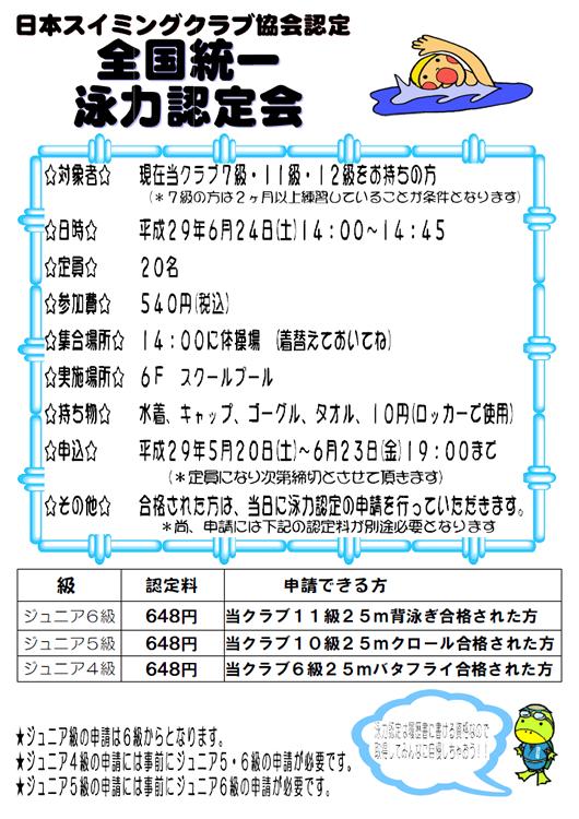 201705eiryoku.jpg