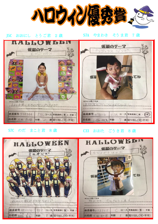halloween_boy.jpg